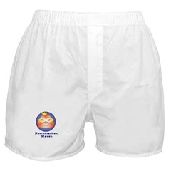 Hamentashen Maven Boxer Shorts