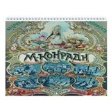 Russian Folk Art Wall Calendar (12 Designs)