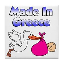 Stork Shirt Greek Baby Girl Tile Coaster