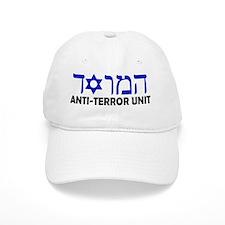 Mossad Hebrew blue Baseball Cap