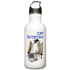 catmitzvah final Water Bottle