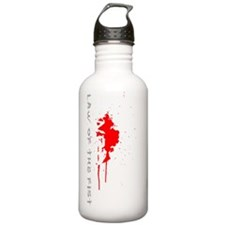 kenpo Water Bottle
