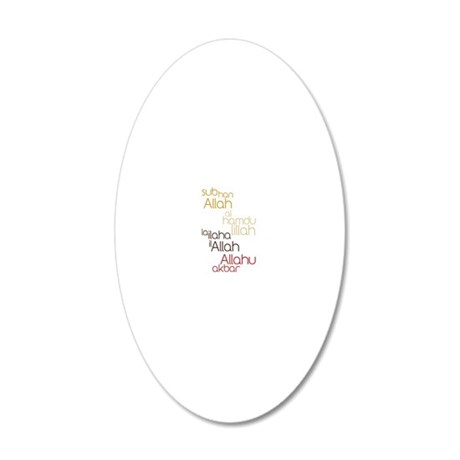 praisePrintsUnisex 20x12 Oval Wall Decal