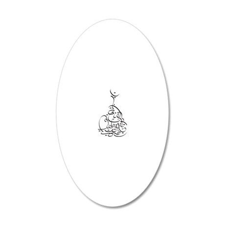 Eid Mubarak 20x12 Oval Wall Decal