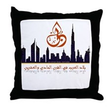 Arab World 21 Century Throw Pillow