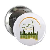 I Love Dubai Button