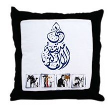 Dubai: Treasures City Throw Pillow