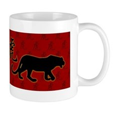 tiger_bumper_sticker Mug