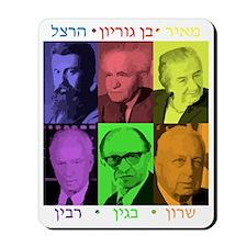 ZionistsBlackII Mousepad