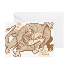 stselah4 Greeting Card