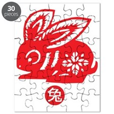 Rabbit_baby_red Puzzle