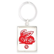 Rabbit_baby_red Portrait Keychain