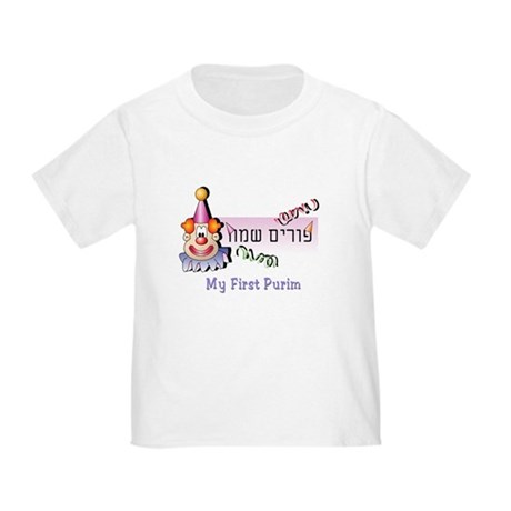 My First Purim Toddler T-Shirt