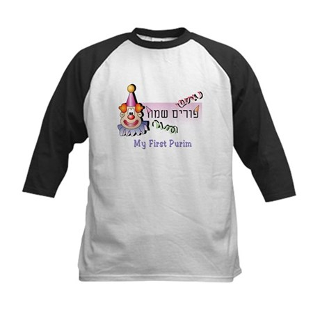 My First Purim Kids Baseball Jersey