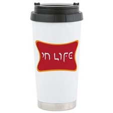 chai life patch Ceramic Travel Mug