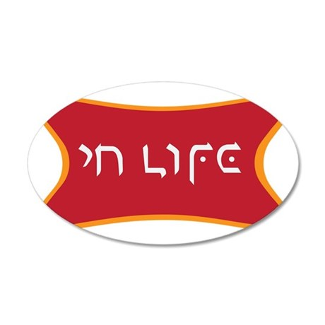 chai life patch 35x21 Oval Wall Decal