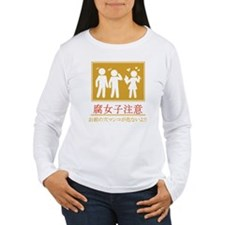 BewareFujoshi_Gold T-Shirt