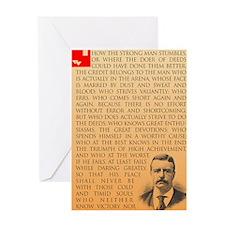 TEDDYR Greeting Card