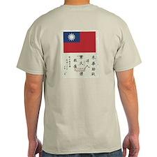 Flying Tigers w/blood chit backAsh Grey T-Shirt