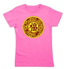 GoodFortuneSymbolcolor Girl's Tee