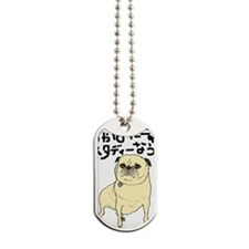 Sophietshirt1.gif Dog Tags