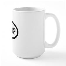 lostsymbolsovalbumper Mug