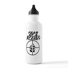 Fear Of A Soviet Plane Water Bottle