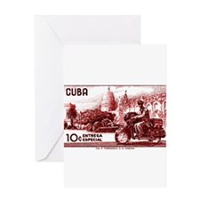 Vintage 1958 Cuba Special Delivery Postage Stamp G