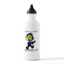 Grains Water Bottle