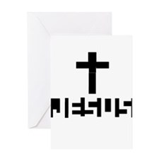 JESUS Name revealed Greeting Cards