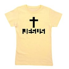 JESUS Name revealed Girl's Tee