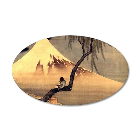 Boy in front of Fujiama.trav 35x21 Oval Wall Decal