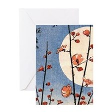 Blooming plum tree moon.p3 Greeting Card