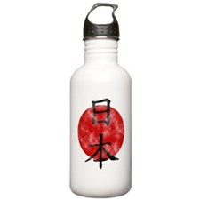 Japan-Sun Water Bottle
