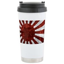 Japanese License Plate Rising S Ceramic Travel Mug