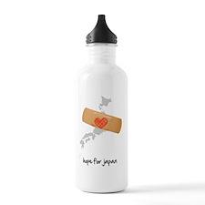 hopeforjapan_dark_g Water Bottle
