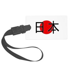 japan Luggage Tag
