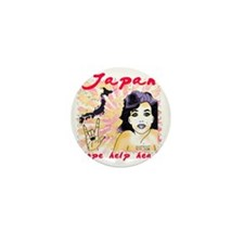 japanrelief2011_74 Mini Button