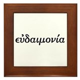 Eudaimonia Framed Tile