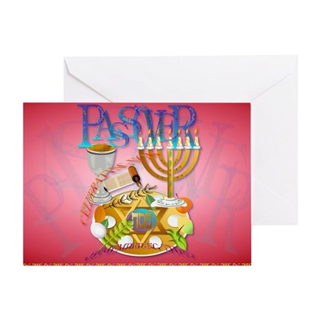 Pass Over Seder-Yardsign Greeting Card