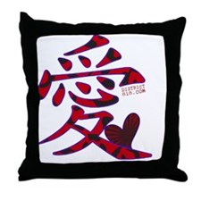 japanrelief2011_182 Throw Pillow