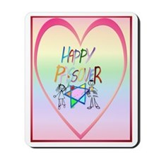 Heart A Very Colorful Passover Mousepad