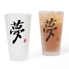 dream kanji asian japanese chinese  Drinking Glass