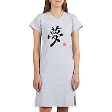 dream kanji asian japanese chin Women's Nightshirt