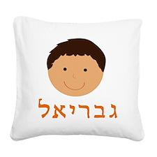 Gabriel in Hebrew Square Canvas Pillow