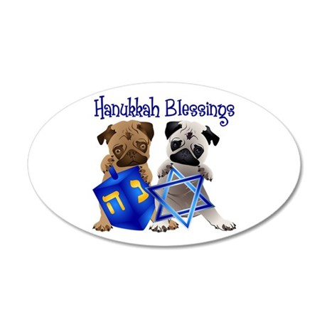 Hanukkah Blessings 20x12 Oval Wall Decal