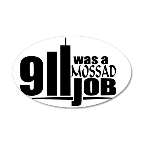 911mossad 35x21 Oval Wall Decal