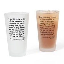 Kabir Sea Quote Drinking Glass
