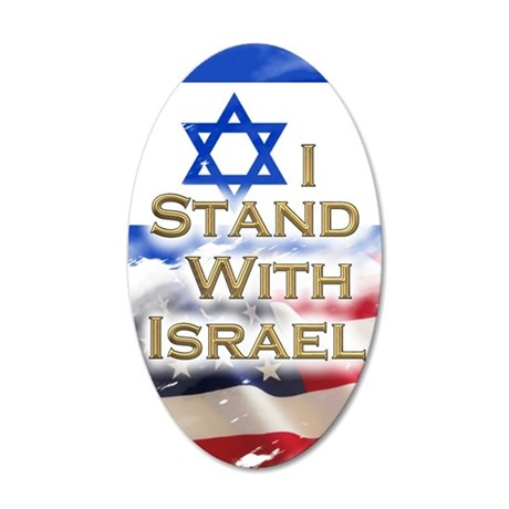 I stand with Israel 001 35x21 Oval Wall Decal