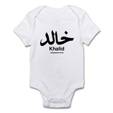 Khalid Arabic Calligraphy Infant Bodysuit